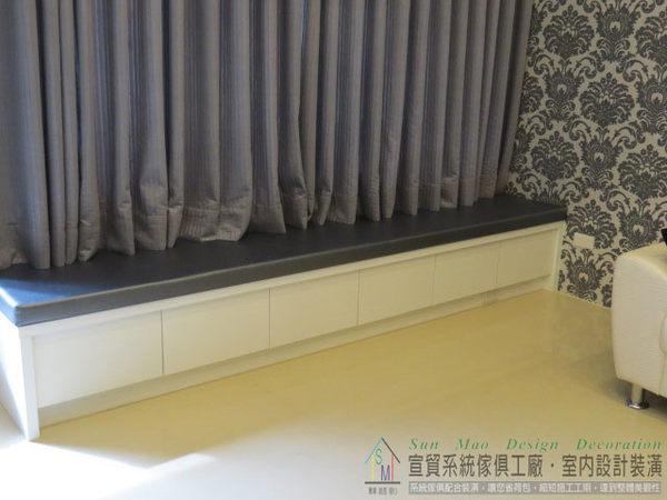 台中系統家具推薦/台中系統櫃/系統櫥櫃/台中空間設計/木工裝潢/系統窗邊置物櫃-sm0641