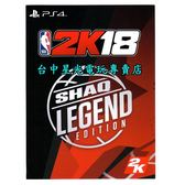 【超值內容下載卡】PS4 NBA 2K18 10萬遊戲幣 SHAQ遊戲物品 MyTeam組合包【台中星光電玩】
