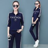 長袖套裝二件套新款韓版女裝休閑時尚運動服衛衣套裝女4F024.247皇潮天下