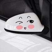 汽車貼紙 汽車用品女司機車貼個性卡通萌萌噠搞笑創意可愛笑臉貼紙【快速出貨八折下殺】