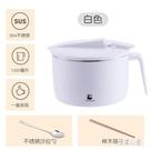 304不銹鋼泡麵碗 創意個性單個學生餐具帶蓋飯碗 家用碗筷套裝 CJ6015『易購3c館』