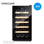 紅酒櫃 Vinocave/維諾卡夫 SC-18AJPm 電子恒溫紅酒柜 恒溫酒柜家用冰吧 MKS新年禮物
