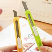 ✭慢思行✭【K109-1】糖果色推式美工刀 刀片 文具 學生 美術 辦公室 桌面 切割 手作 創造 作業