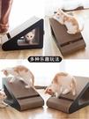 貓抓板磨爪器立式