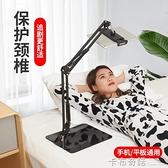 平板懒人支架床头手机架子宿舍直播床上用万能通用桌面ipad手机架 卡布奇諾