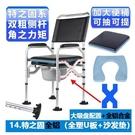 老人坐便椅可折疊孕婦坐便器移動馬桶大便座椅子成人【14 特之固全鋁】