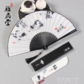 折疊扇子 折扇男古風扇子流蘇中國風隨身便攜小扇古典漢服折疊扇女日式夏季 快速出貨