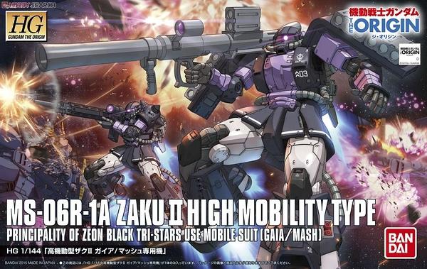 鋼彈模型 HG 1/144 高機動型薩克2 II 黑色三連星 蓋亞 馬修 專用機 機動戰士THE ORIGIN TOYeGO 玩具e哥
