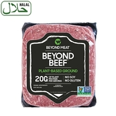 【Beyond meat】未來牛肉(植物蛋白製品)純素453g