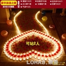 生日蠟燭玫瑰套餐求婚創意佈置用品浪漫求愛表白道具愛心蠟燭 樂活生活館