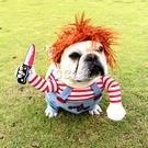 抖音同款狗狗衣服搞怪寵物變身裝貓咪搞笑裝泰迪比熊法斗網紅服飾 雙十一全館免運