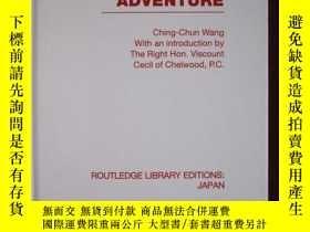 二手書博民逛書店Japan s罕見Continental Adventure(R