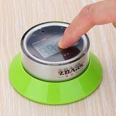 計時器廚房定時提醒器學生倒計時間管理記時靜音煮蛋電子鬧鐘大聲  易貨居