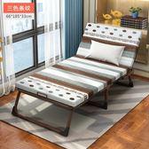 躺椅 折疊床單人多功能家用午休床雙人行軍床躺椅簡易辦公室成人午睡床T