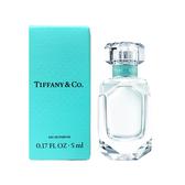 Tiffany & co.蒂芬妮 同名女性淡香精小香 5ml【UR8D】