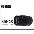Fujifilm XF 80mm F2.8 R LM OIS WR Macro〔微距鏡〕平行輸入
