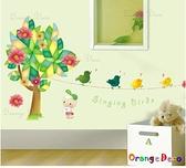 壁貼【橘果設計】歡樂樹 DIY組合壁貼/牆貼/壁紙/客廳臥室浴室幼稚園室內設計裝潢