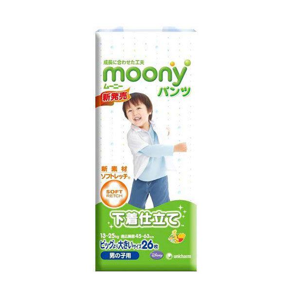滿意寶寶 日本頂超薄褲型紙尿褲 男用 XXL 26片【屈臣氏】
