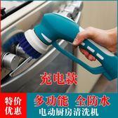 清潔刷 TOKUYI多功能充電式手持電動洗碗刷小型清洗機瓷磚浴缸廚房清潔刷 玩趣3C