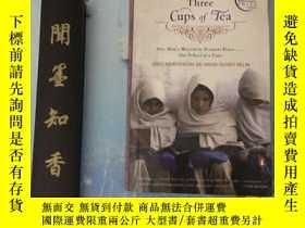 二手書博民逛書店Three罕見Cups of Tea 三杯茶 插圖本 〔英文原版〕Y303522 Greg Mortenson