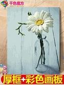 厚框彩色畫板 diy數字油畫填充成人數碼手繪填色減壓畫【極簡生活】
