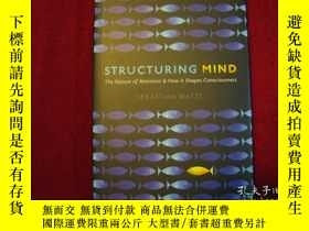 二手書博民逛書店Structuring罕見Mind: The Nature of