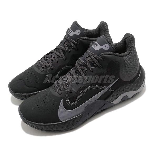 Nike 籃球鞋 Renew Elevate NBK 黑 灰 男鞋 React 緩震中底【ACS】 CK2670-001