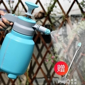 澆花噴壺家用園藝灑水壺小型噴霧瓶1.5L壓力噴壺氣壓式噴壺噴水壺  (pink Q時尚女裝)