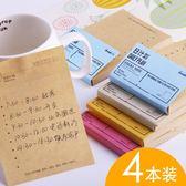 便利貼紙可撕便簽本子學生用備忘錄貼