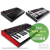 日本代購 空運 AKAI MPK mini MK3 MIDI鍵盤 音樂 主控鍵盤 25鍵 MKIII 3代 2020新款