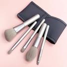 迷你旅行美妝工具便攜5支彩妝刷子初學唇刷腮紅散粉刷套裝超柔軟 蘿莉小腳丫