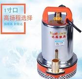 名磊12V24V48V60V直流潛水泵 電瓶電動車灌溉家用農用船用抽水機QM 向日葵
