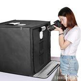 攝影棚 LED小型攝影棚60cm 免組裝拍照柔光燈箱攝影道具迷你柔光箱 1995生活雜貨 NMS