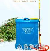 電動噴霧器農用智慧新背負式充電多功能打機農高壓鋰電池噴壺 NMS造物空間