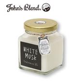 日本John s Blend芳香膏-白麝香135G-2入組