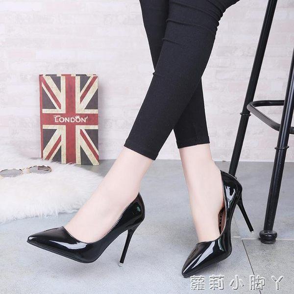 高跟鞋尖頭超性感細跟夜店淺口鏡面單鞋百搭銀色女鞋  蘿莉小腳ㄚ