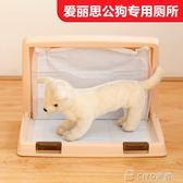 折疊公狗廁所 小型犬寵物狗尿盆便盆狗狗狗用品屎托盤igo   ciyo黛雅