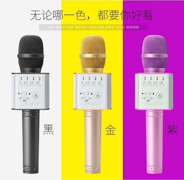 【Love Shop】天籟之音Q9 無線麥克風 進口機芯 掌上KTV 手機K歌 行動KTV K歌神器 超越K068I/Q7