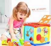 兒童積木 嬰兒早教0-1-2-3周歲六面盒兒童寶寶一周歲益智 珍妮寶貝