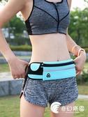 運動包-運動腰包多功能跑步手機包男女健身戶外水壺包隱形貼身休閒小腰包-奇幻樂園