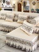 四季通用布藝防滑沙發墊套子U型全蓋歐式萬能套123木頭坐墊子罩巾