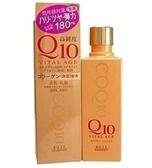 日本 KOSE 高絲 Q10 緊緻活膚化妝水/乳液 180ml ◎花町愛漂亮◎HE