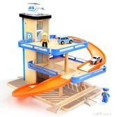 兒童益智玩具寶寶軌道車玩具小汽車停車場玩具套裝igo 小確幸生活館