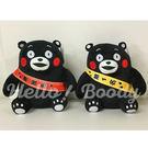 Hello Boody❤︎正版授權日本熊...
