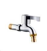 水龍頭洗衣機水龍頭家用4分專用加長不銹鋼雙用一分二拖把池進出水龍頭 JUSTM春季新品