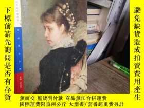 二手書博民逛書店罕見俄羅斯藝術300年Y184422 範迪安 河北教育出版社 出