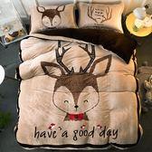 卡通珊瑚絨四件套加厚保暖冬季法蘭絨床包被套法萊絨床上用品床笠