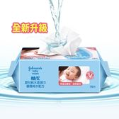 【時時樂】嬌生嬰兒純水柔濕巾(加厚型70片X12入)箱購