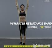 健身彈力帶 瑜伽拉力帶女繩子阻力帶力量訓練男運動開肩拉伸展帶  優家小鋪
