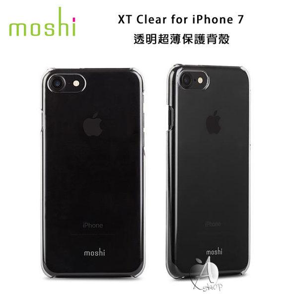 【A Shop】 Moshi XT Clear for iPhone 7- 透明超薄保護背殼